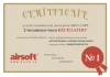 /upload/iblock/c64/sert.JPG
